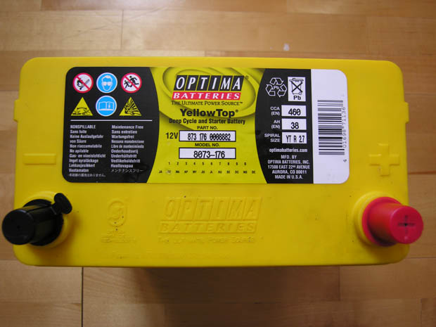 optima batteries yellow top вид сверху